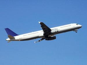 Expedia: Speeddating im Flugzeug