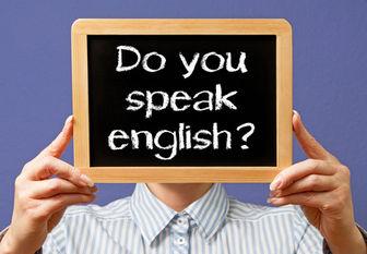 Sprachreise England
